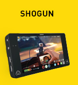 support_shogun_active